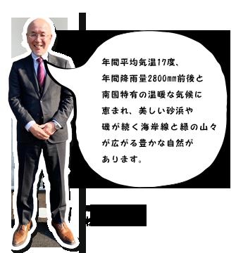 松本敏郎町長
